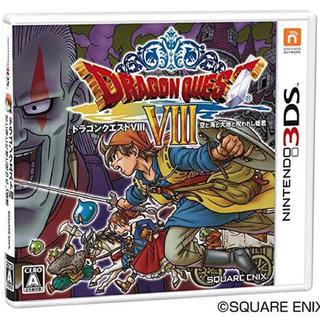SQUARE ENIX - ドラクエ8 3DS