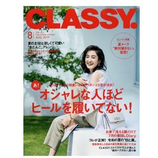 コウブンシャ(光文社)のクラッシー8月号 2019(ファッション)