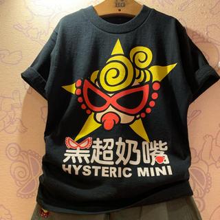 HYSTERIC MINI - 新品ヒステリックミニ中国語限定Tシャツ 黒 白 105センチ