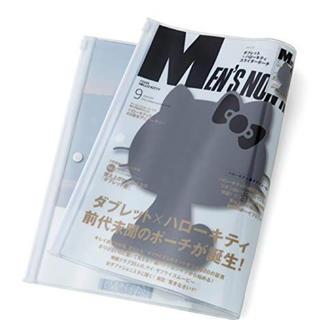 ハローキティ(ハローキティ)のMen's NONNO メンズノンノ 2019年 9月号 付録 スライダーポーチ(ファッション)