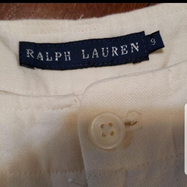 Ralph Lauren(ラルフローレン)のRALPH LAUREN 麻 ワイドパンツ レディースのパンツ(カジュアルパンツ)の商品写真