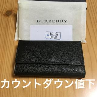 BURBERRY - 正規品 未使用自宅保管 BURBERRY 小銭入れ付き本革5連キーケース