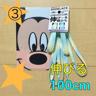 ③・靴ひも 伸びる ゴム【100cm 水色 黄】グラデーション☆(スニーカー)