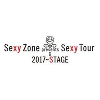 セクシー ゾーン(Sexy Zone)のSexy Zone Sexy Tour 2017〜STAGE DVD 初回限定盤(アイドル)