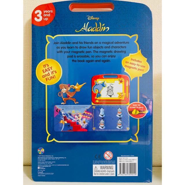Disney(ディズニー)のディズニー★アラジン★お絵かきボード マジックボード 英語 知育 絵本 キッズ/ベビー/マタニティのおもちゃ(知育玩具)の商品写真