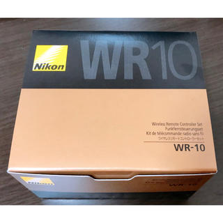 Nikon - 【新品】Nikon ワイヤレスリモートコントローラー WR-10