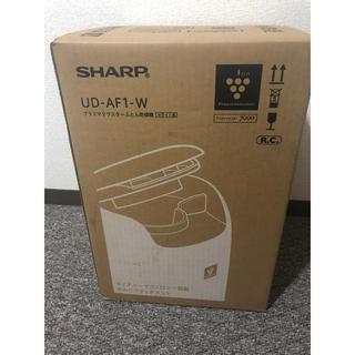 シャープ 布団乾燥機 プラズマクラスター UD-AF1-W