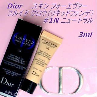 ディオール(Dior)の2019新作★3ml Dior スキン フォーエヴァー フルイド グロウ #1N(ファンデーション)