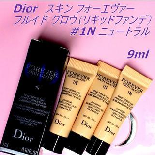 ディオール(Dior)の2019新作★9ml Dior スキン フォーエヴァー フルイド グロウ #1N(ファンデーション)