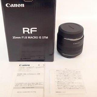 Canon - rf35mm  f1.8 Canon