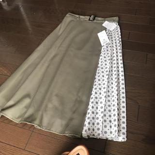 NATURAL BEAUTY BASIC - ⭐️タグ付⭐️Natural Beauty Basic 今期スカートS