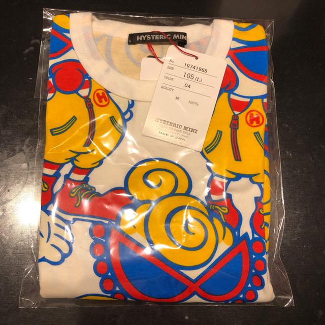 HYSTERIC MINI(ヒステリックミニ)の峰梨様 専用 キッズ/ベビー/マタニティのキッズ服 女の子用(90cm~)(Tシャツ/カットソー)の商品写真