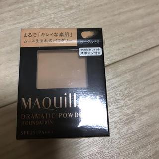 MAQuillAGE - 新品!マキアージュ ファンデーション オークル20