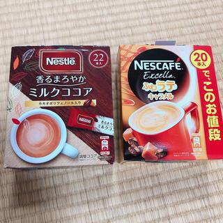 Nestle - ネスレ ふわラテ & ミルクココア