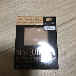 MAQuillAGE - 新品!マキアージュ ファンデーション オークル10