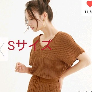 GU - *新品*GU 透かし編み Vネックセーター