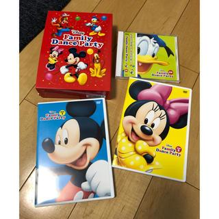 Disney - DWE  ファミリーダンスパーティ