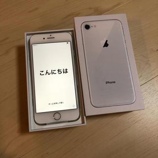 iPhone - 新品未使用 iPhone8 64GB SIMフリー シルバー 白 ホワイト 本体