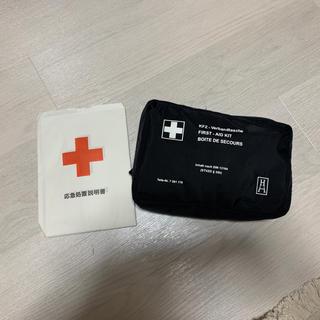 ビーエムダブリュー(BMW)のBMW救急キット(防災関連グッズ)