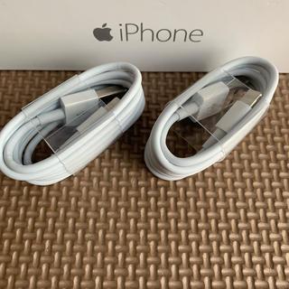 Apple - iPhone充電ケーブル2本