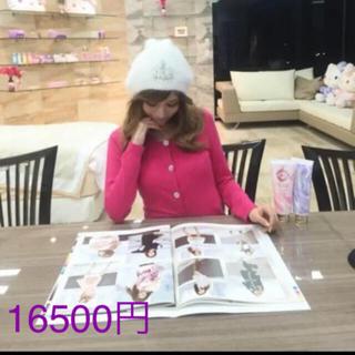 レディー(Rady)の16500税抜き→6000円ビジューボタンアンサンブル(アンサンブル)