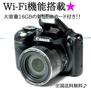 Canon - ★Wi-Fiでスマホへ★光学30倍カメラ超望遠720mm♫キヤノンSX510HS