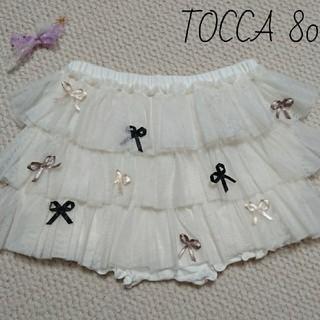 トッカ(TOCCA)の【70~90】新品 トッカバンビーニ ショートパンツ(パンツ)