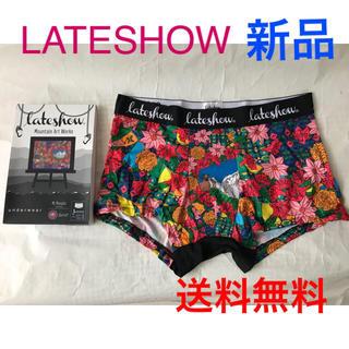 LATESHOW - (新品)人気のLATESHOW❣️ド派手ボクサー‼️山シリーズ