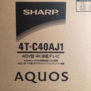 アクオス(AQUOS)のSHARP AQUOS 4T−C40AJ1 40v型 4K液晶(テレビ)