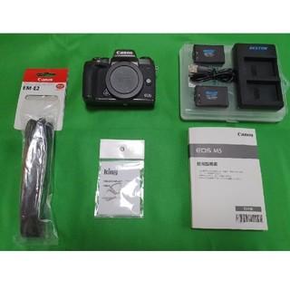 Canon - 【極美品】Canon EOS M5 ボディ 消毒クリーニング済み