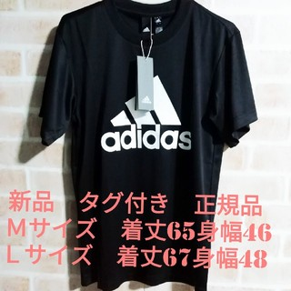 adidas - 新品 adidas DRYTシャツ BLACK