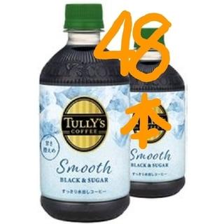 TULLY'S COFFEE - 48本タリーズコーヒー ブラック(微糖)ペット500ml