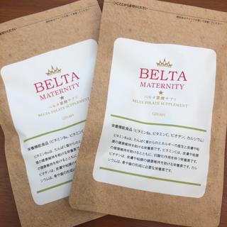 ベルタ葉酸 2袋 120粒 新品  2袋