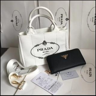 PRADA - プラダカナパS お財布セット