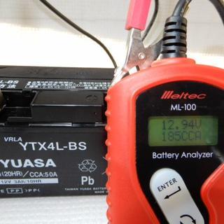 フル充電済YTX4L-BS ホンダ原付等に適応車種見てね