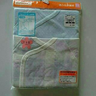 西松屋 - 日本製 長袖 肌着 ロンパース カバーオール
