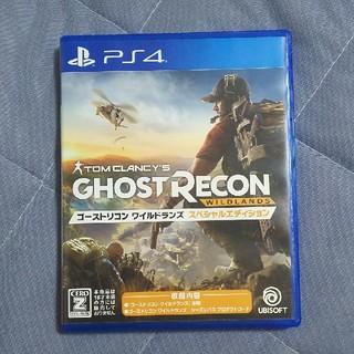 PlayStation4 - ゴーストリコン ワイルドランズ