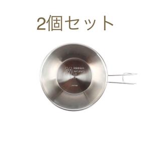 Minimal works シェラカップセット 420ml、300ml(調理器具)