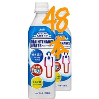 アサヒ - 48本 「守る働く乳酸菌L92」メンテナンスウォーター PET490ml