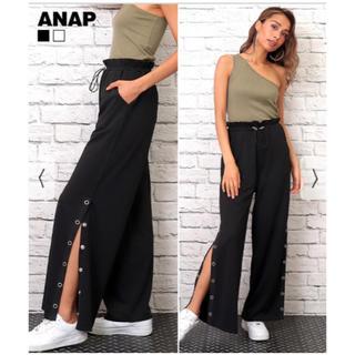 ANAP - ANAP コードストッパーサイドオープンワイドパンツ