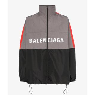 バレンシアガ(Balenciaga)の本日発送 確実正規品バレンシアガ  トラックジャケット(ナイロンジャケット)
