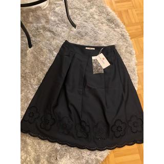 ギャラリービスコンティ(GALLERY VISCONTI)のギャラリービスコンティ スカート 2 🎀(ひざ丈スカート)