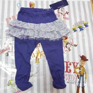 ANNA SUI mini - 新品♥アナスイミニ♥スカート♥パンツ♥スカート♥ズボン♥ブランド♥子供服♥80