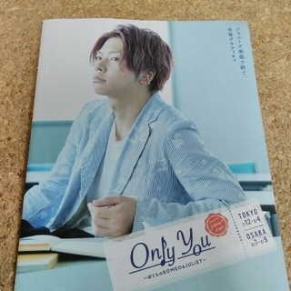 Johnny's - NEWS増田貴久 Only Youフライヤー&装苑(2019·9)切り取り