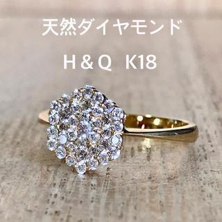 天然 ダイヤ リング 『ハートアンドキューピッド』H&Q K18