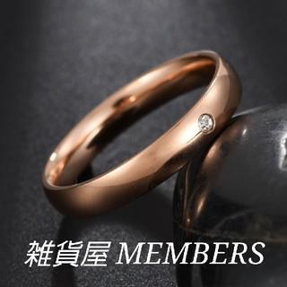 送料無料15号ピンクゴールドワンポイントスーパーCZダイヤステンレスリング指輪(リング(指輪))