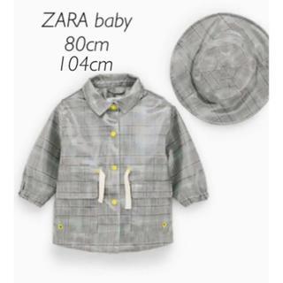 ザラキッズ(ZARA KIDS)の【新品・未使用】ZARA baby ハット付き レインコート ジャケット 104(ジャケット/上着)