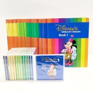 Disney - 【CD未開封多数!】2008年購入!ディズニー英語 メインプログラム