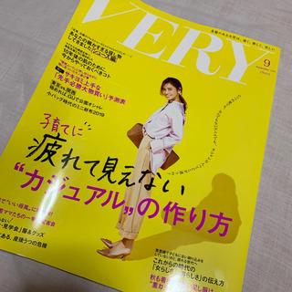 コウブンシャ(光文社)のVERY9月号(ファッション)
