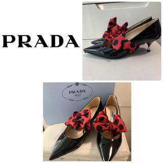 PRADA - プラダ  ブラックパテント   ドットリボン パンプス